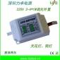 110V 220V可控硅�{光天花�敉庵抿��与�源3W 4W�{光�源