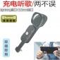 �m用�O果7耳�C�D接�^iphone8音�lXS/MAX手游�D�Q器充�支架home�I