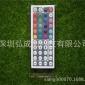 1-44�I�b控器-�m用LED RGB七彩�色�艨刂破�S家直�N